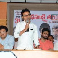 Dhanalakshmi Talupu Tadithey Movie Press Meet Stills | Picture 1079057