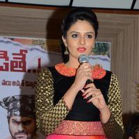 Dhanalakshmi Talupu Tadithey Movie Press Meet Stills | Picture 1079058
