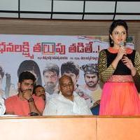 Dhanalakshmi Talupu Tadithey Movie Press Meet Stills | Picture 1079060