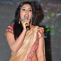 Eesha Rebba - Hora Hori Movie Audio Launch Stills | Picture 1081982