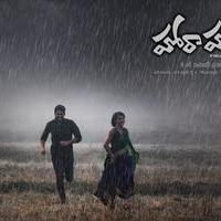 Hora Hori Movie Wallpapers | Picture 1082318