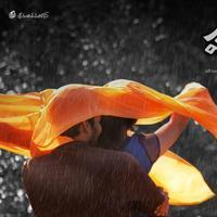 Hora Hori Movie Wallpapers | Picture 1082320
