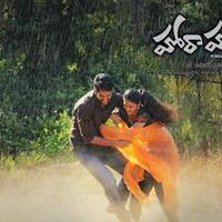 Hora Hori Movie Wallpapers | Picture 1082322