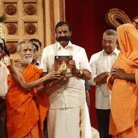 Sampoorna Bhagavad Gita Movie Audio Launch Stills | Picture 1081554