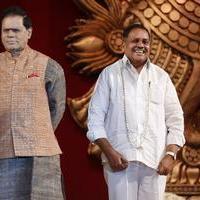Sampoorna Bhagavad Gita Movie Audio Launch Stills | Picture 1081555