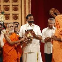 Sampoorna Bhagavad Gita Movie Audio Launch Stills | Picture 1081556