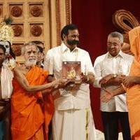 Sampoorna Bhagavad Gita Movie Audio Launch Stills | Picture 1081557
