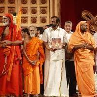 Sampoorna Bhagavad Gita Movie Audio Launch Stills | Picture 1081558