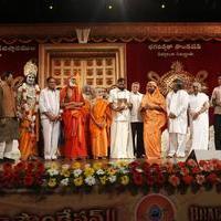 Sampoorna Bhagavad Gita Movie Audio Launch Stills | Picture 1081560