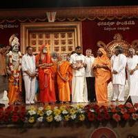 Sampoorna Bhagavad Gita Movie Audio Launch Stills | Picture 1081562