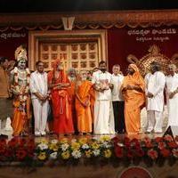Sampoorna Bhagavad Gita Movie Audio Launch Stills | Picture 1081563