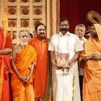 Sampoorna Bhagavad Gita Movie Audio Launch Stills | Picture 1081565