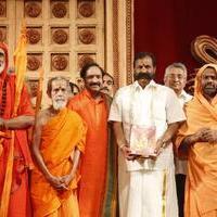 Sampoorna Bhagavad Gita Movie Audio Launch Stills | Picture 1081567