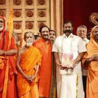 Sampoorna Bhagavad Gita Movie Audio Launch Stills | Picture 1081568