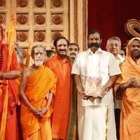 Sampoorna Bhagavad Gita Movie Audio Launch Stills | Picture 1081569