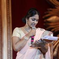 Sampoorna Bhagavad Gita Movie Audio Launch Stills | Picture 1081573