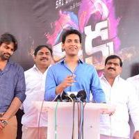 Thikka Movie Opening Photos | Picture 1082775