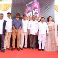 Thikka Movie Opening Photos | Picture 1082786