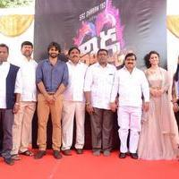 Thikka Movie Opening Photos | Picture 1082789
