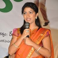 Geetanjali - Eluka Majaka Movie Logo Launch Photos