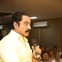 Suman - Income Tax Department Interactive Meet with Film Industry Stills
