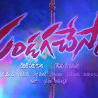 Pandaga Chesko Movie Wallpapers