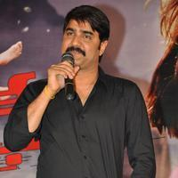 Srikanth Meka - Dhee Ante Dhee Movie Platinum Disc Function Stills
