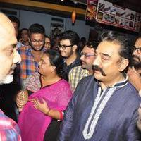 Kamal Hassan - Cheekati Rajyam Movie Premiere Show Stills