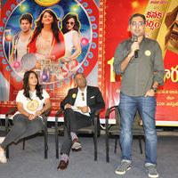 Size Zero Movie 1 KG Gold Contest Press Meet Stills | Picture 1165984