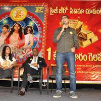 Size Zero Movie 1 KG Gold Contest Press Meet Stills | Picture 1165985