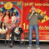 Size Zero Movie 1 KG Gold Contest Press Meet Stills | Picture 1165986