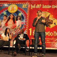 Size Zero Movie 1 KG Gold Contest Press Meet Stills | Picture 1165988