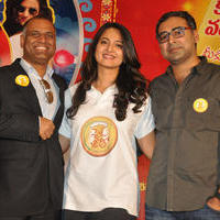 Size Zero Movie 1 KG Gold Contest Press Meet Stills
