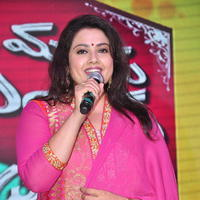Meena Durairaj - Mama Manchu Alludu Kanchu Audio Launch Photos