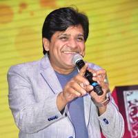 Ali - Mama Manchu Alludu Kanchu Audio Launch Photos