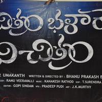 Chitram Bhalare Vichitram Movie Press Meet Stills | Picture 1134386