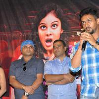 Chitram Bhalare Vichitram Movie Press Meet Stills | Picture 1134387