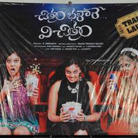 Chitram Bhalare Vichitram Movie Press Meet Stills | Picture 1134388