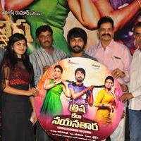 Trisha Leda Nayanthara Movie Audio Launch Photos | Picture 1146093