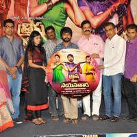 Trisha Leda Nayanthara Movie Audio Launch Photos | Picture 1146095