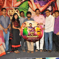 Trisha Leda Nayanthara Movie Audio Launch Photos | Picture 1146096