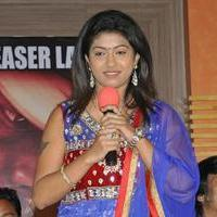 Geetanjali - Affair Movie Teaser Launch Photos | 1108256