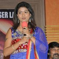 Geetanjali - Affair Movie Teaser Launch Photos