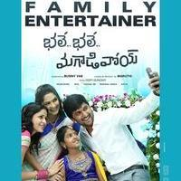 Bhale Bhale Magadivoy Movie New Wallpapers