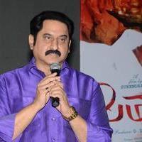 Suman - Sithara Movie Audio Launch Photos