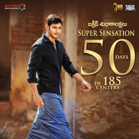 Srimanthudu Movie 50 Days Posters