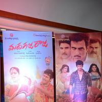 Nataraja Tanaya Raja Movie Audio Launch Stills