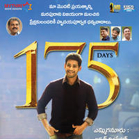 Srimanthudu 175 Days Poster