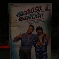 Eedo Rakam Aado Rakam Movie Audio Launch Photos