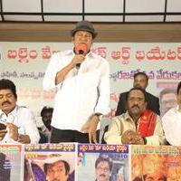Rajendra Prasad - Rajendra Prasad Movie Press Meet Photos